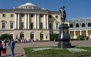Павловск, Большой дворец