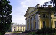Пушкин, Александровский дворец