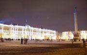 Дворцовая площадь, Эрмитаж