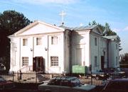 Церковь св. мч. Веры, Надежды, Любви и матери их Софии