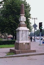 Московский проспект,верстовой столб