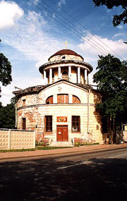 Церковь в честь Благовещения Пресвятой Богородицы